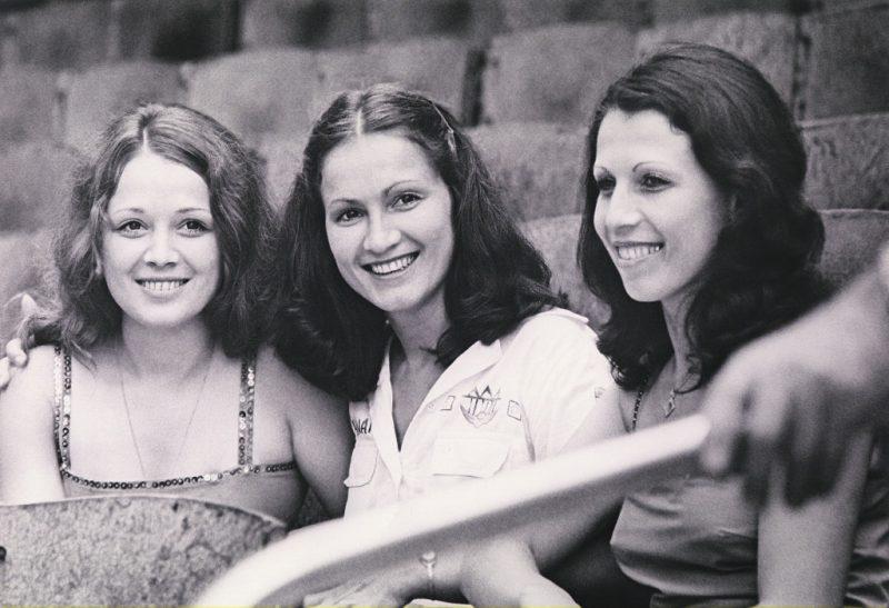 Ротару и сестры