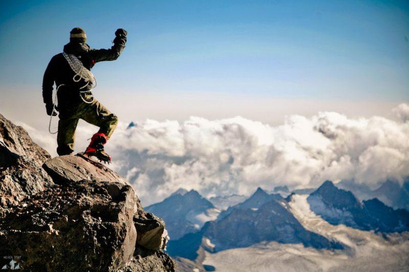 Международный день альпиниста