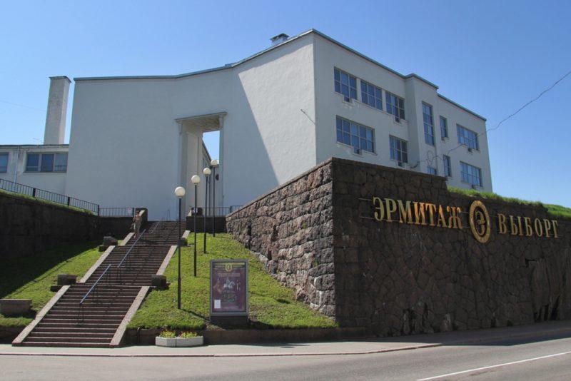 Музей «Эрмитаж-Выборг»
