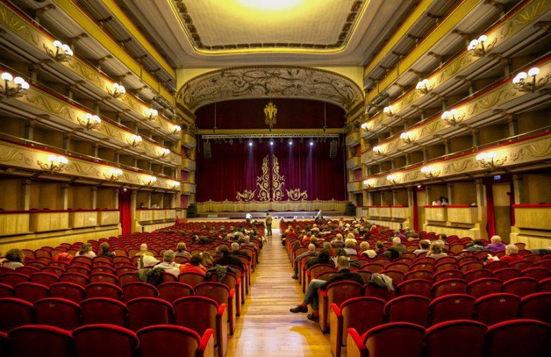 Театр Верди