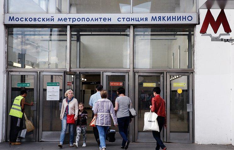 станции метрополитена
