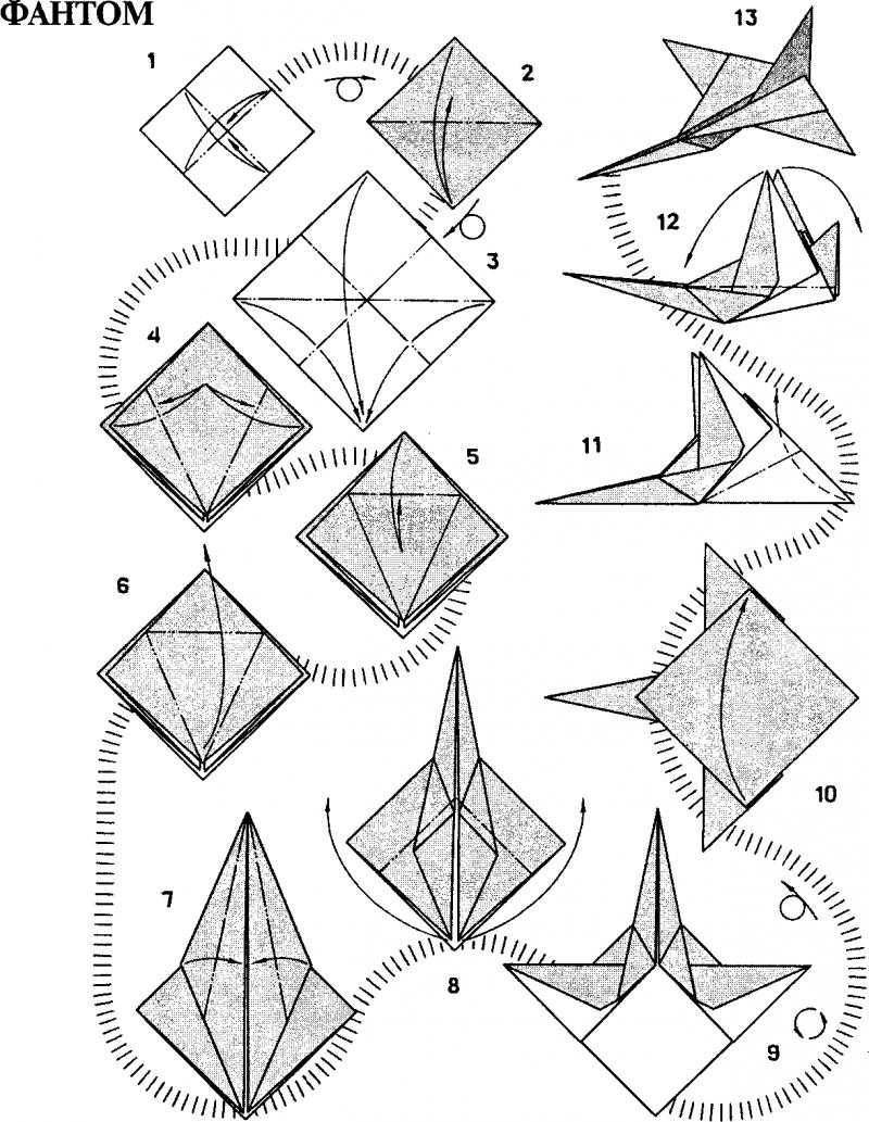 Схема сложного самолетика