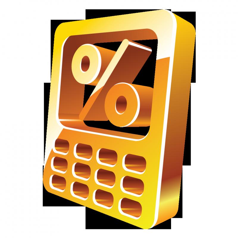 Как посчитать проценты от числа?