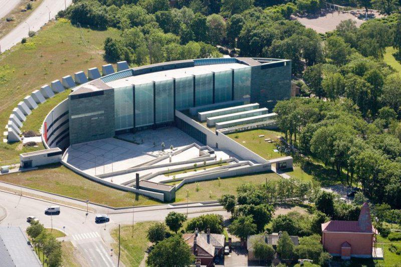 Художественный музей Куму
