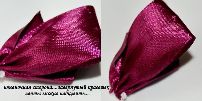 лепесток
