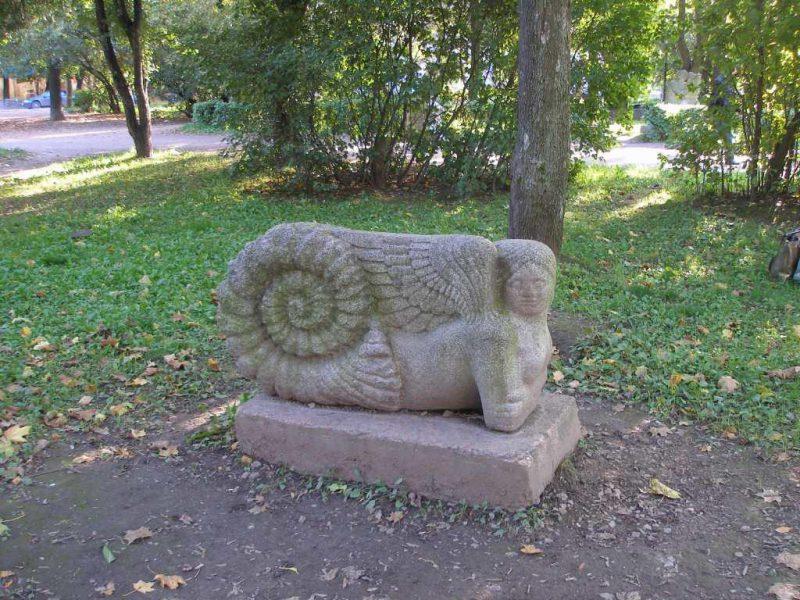 Парк современных скульптур