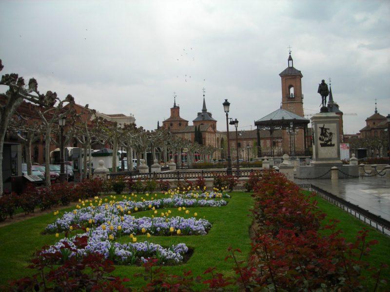 Университетский городок в Алкала-де-Энарес