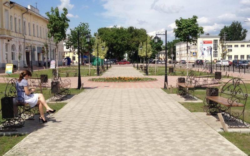 Сквер Ермакова
