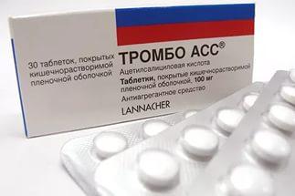 Тромбо асс описание препарата