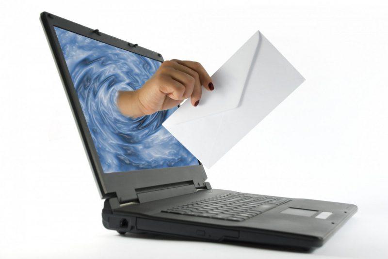 Сделать рассылку писем в контакте