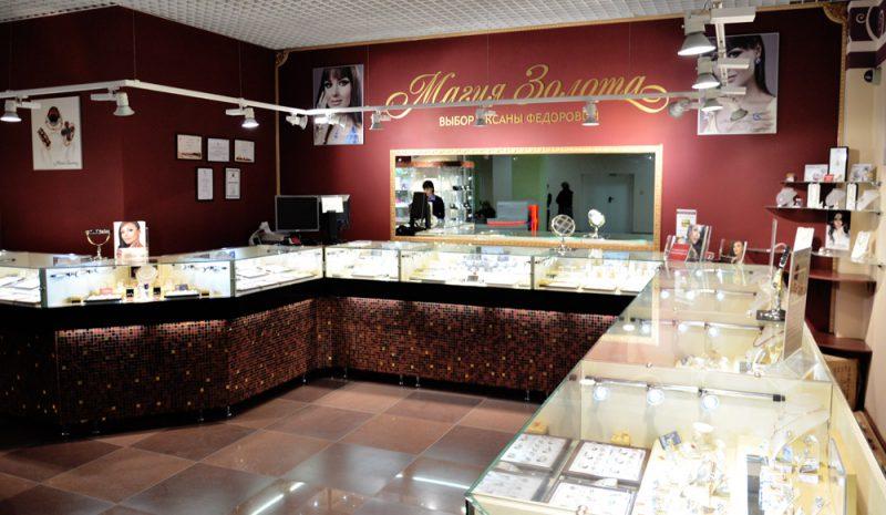 Ювелирный магазин Магия золота