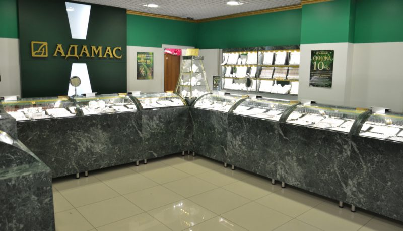 Ювелирный магазин Адамас