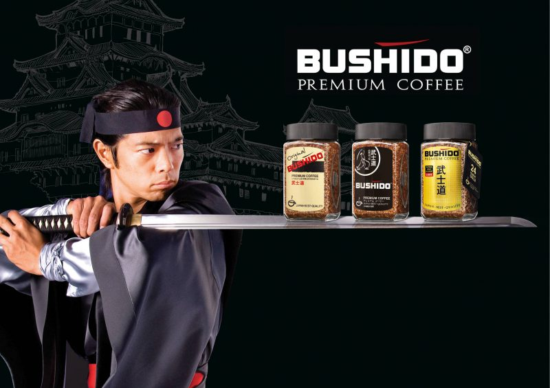 «Bushido»