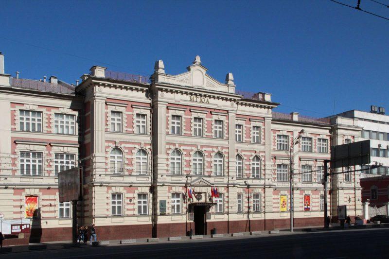 Московский государственный юридический университет им. О.Е. Кутафина