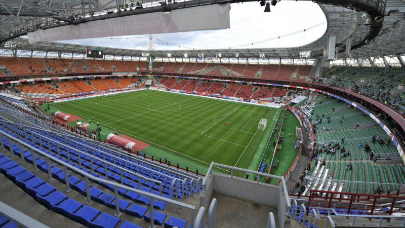 стадион Локомотив