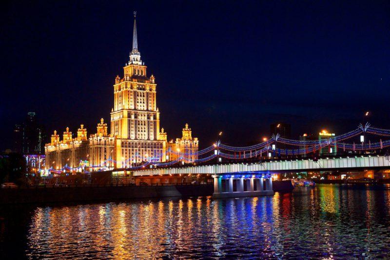 "Гостиница ""Украина"" в Москве"