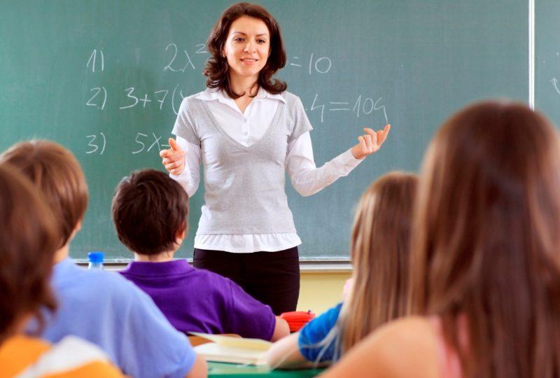 Профессия педагога