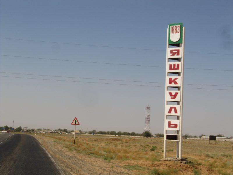 Яшкуль – самое «теплое» место в России