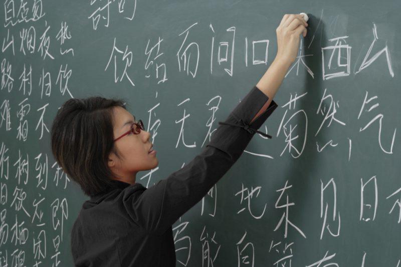 Лингвист китайского языка