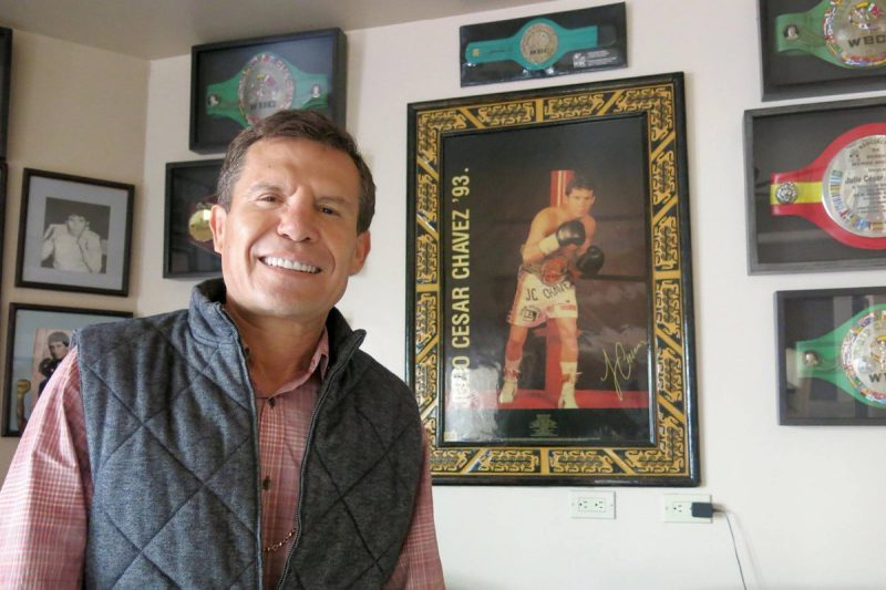 Боксер Хулио Сезар Чавес
