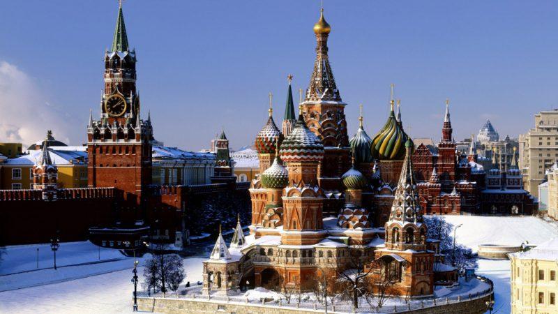 Россия - самая большая страна мира