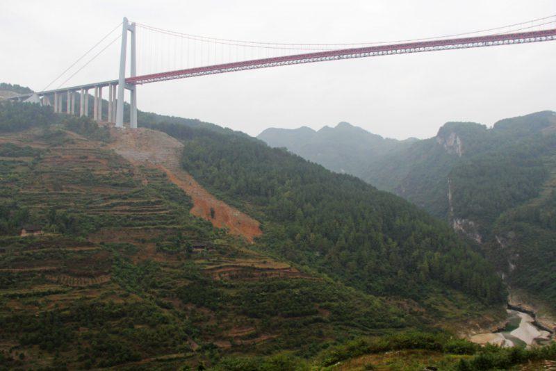 Мост Циншуй