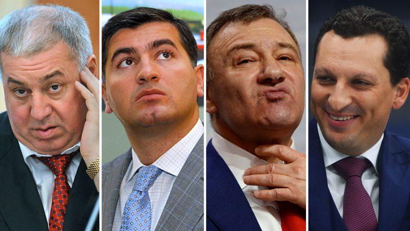 Самые богатые семьи России