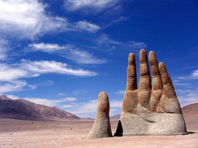 Рука пустыни