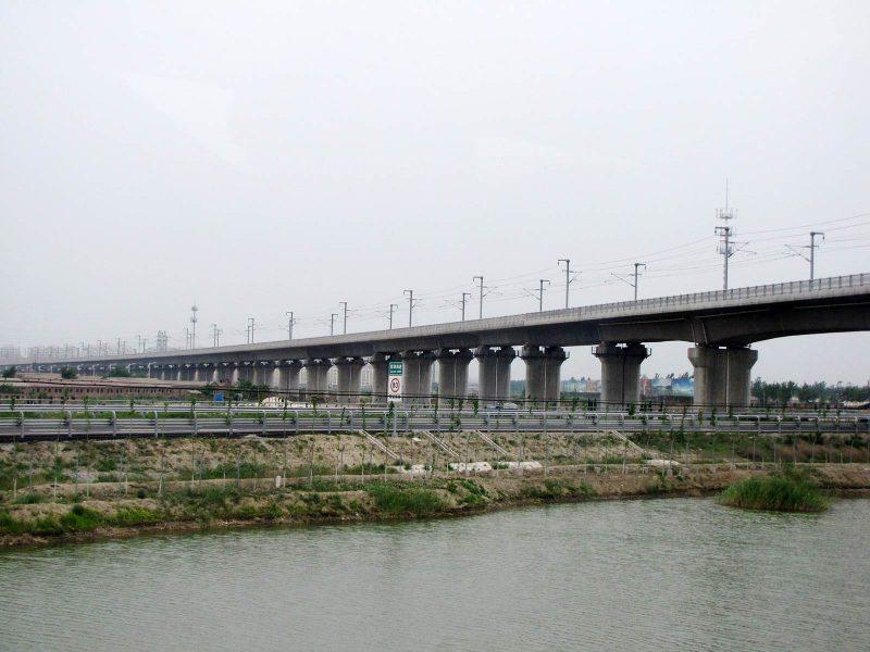 Мост Тяньцзинь