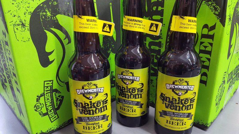 пиво «Brewmeister».