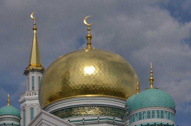 Купол Московской соборной мечети
