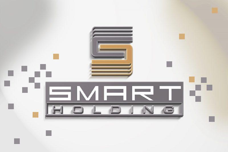 «Смарт-Холдинг»