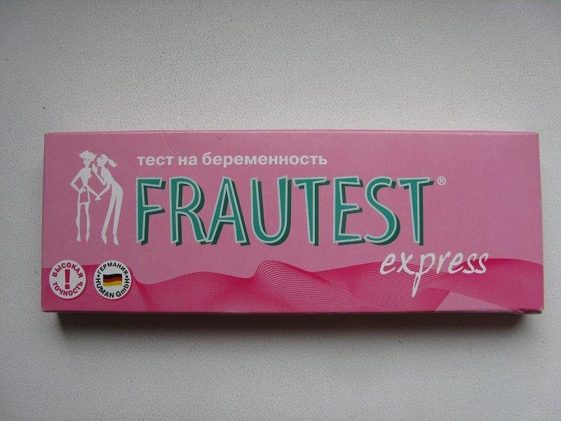 Frautest Express