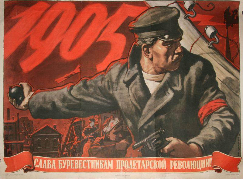 Первая революция в 1905-1907 годах