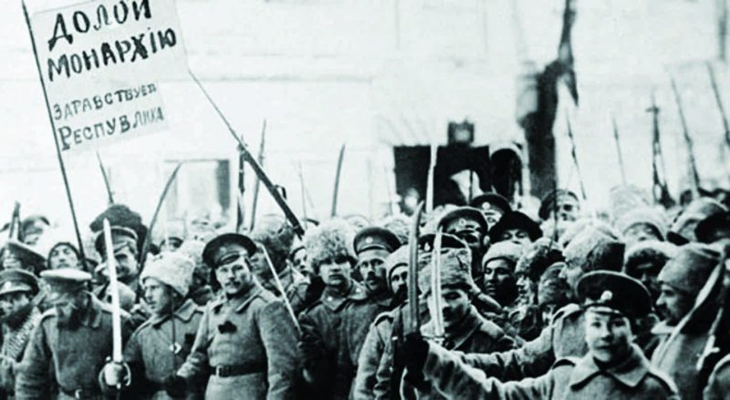 Первая революция 1905-1907