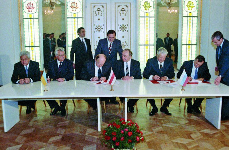 Беловежское соглашение в 1991 году