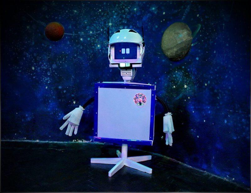 планетарий №1 робот