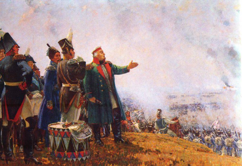 Сражение при Бородино