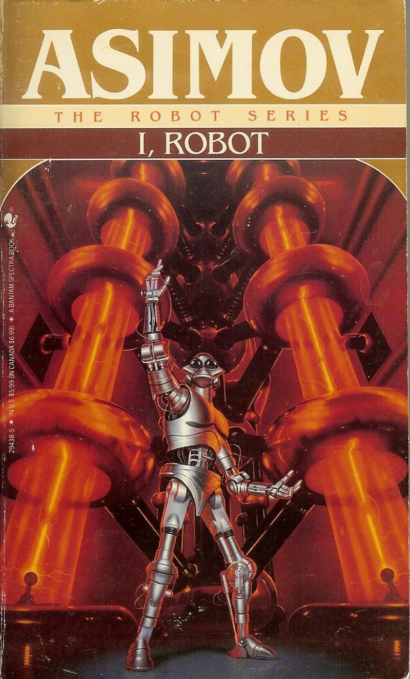 Айзек Азимов «Я, робот».