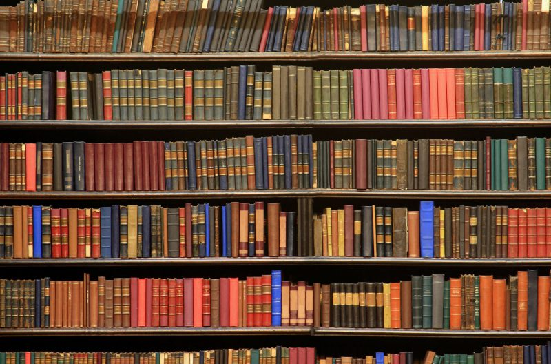 Самые интересные книги