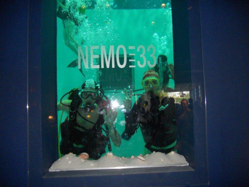 Nemo 33 бассейн