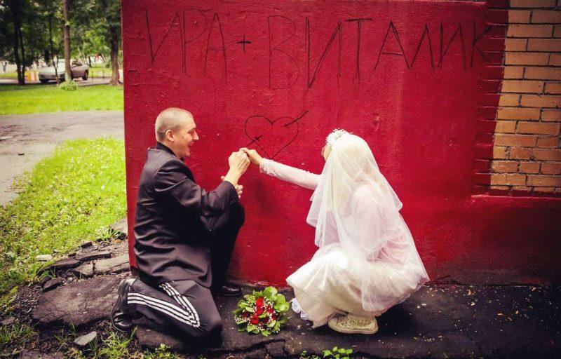 свадьба спортивный костюм