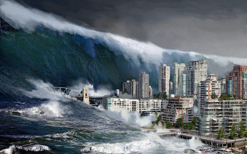 Бразилия, 2016