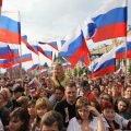 Какой праздник 5 августа в России