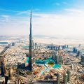 Самое высокое здание в Дубае