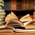 Что почитать чтобы не оторваться