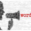 Откуда произошло слово «слово»?