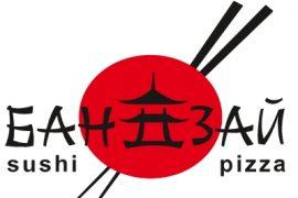 Где лучше заказывать суши в Перми? – ТОП10 доставок