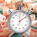 Роль кредитной истории для выдачи кредита
