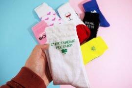 Носки с логотипом на заказ: напомните клиентам клиентам о своем бренде